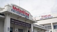 phuket-po-museum-1